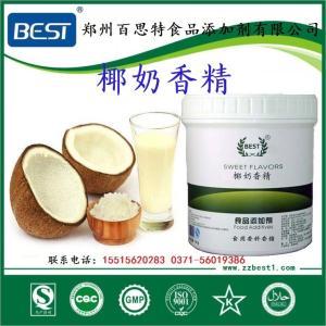 椰奶香精,厂家产品图片