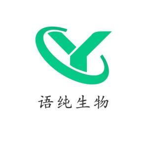 上海语纯生物科技有限公司公司logo