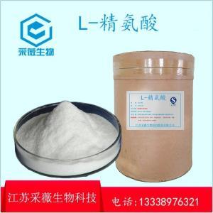 食品级L-精氨酸厂家产品图片