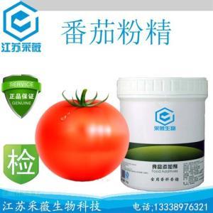 番茄粉精厂家直销巨奖联盟游戏图片