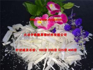 硬脂酸改性硅灰石粉wollastonite,铝脂酸改性硅灰石粉200目,硅烷改性硅灰石粉325目,钛酸脂改性硅灰石粉800目产品图片