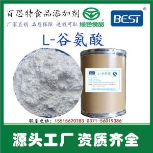 L-谷氨酸厂家 产品图片