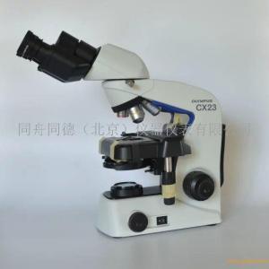 同舟同德(北京)仪器仪表有限公司公司logo