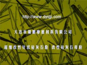 wollastonite針狀硅灰石粉800目K20 0.005用于PPR管提高沖擊強度