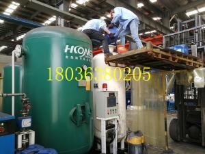 制氮機維修廠家方案價格