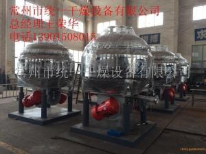 六氟磷酸专用干燥机