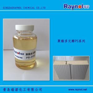 胶黏剂专用聚酯多元醇