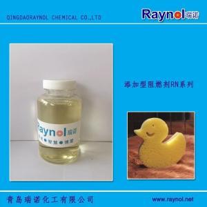 軟泡阻燃劑 RN-36