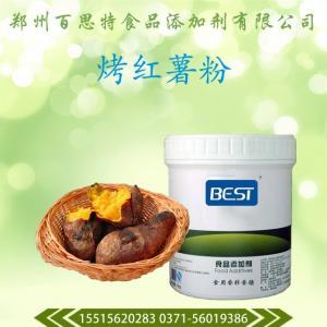 食品级烤红薯粉生产厂家产品图片