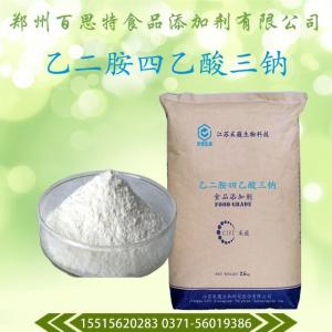 厂家专业生产乙二胺四乙酸三钾产品图片