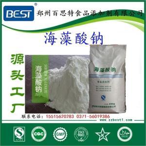 海藻酸钠厂家 产品图片