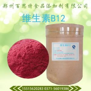 维生素B12厂家 产品图片