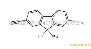 7-溴-9,9-二甲基-9H-芴-2-腈 CAS号:656238-36-7 现货优势供应 科研试剂