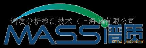谱质分析检测技术(上海)有限公司公司logo