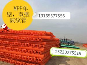 哪有卖mpp电力管 山东淄博mpp电力管生产厂家产品图片