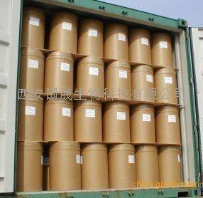 二聚吲哚    3,3'-二吲哚甲烷  工厂供应