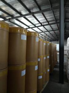 尿囊素原料|CAS:97-59-6家直销专业供应产品图片
