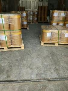 830nm 红外增感 染料   134127-48-3 巨胜主打黄金产品,现货优势供应 产品图片
