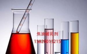 焦油破乳剂配方、焦油破乳剂种类和焦油破乳剂用途产品图片