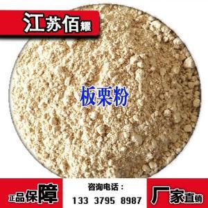 食品级板栗粉产品图片