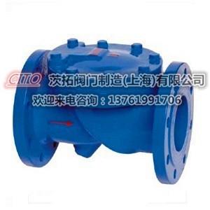 HC44X-16C橡胶瓣止回阀,法兰铸钢单阀瓣止回阀
