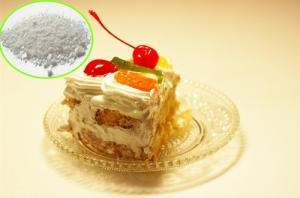 武汉纽甜甜味剂厂家