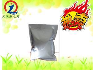 武汉N-BOC-L-2-氨基丁酸厂家