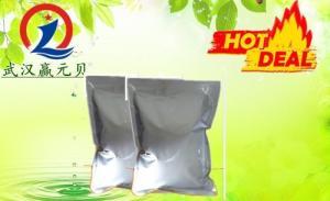 武汉N-CBZ-L-谷氨酰胺厂家