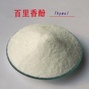 百里香酚生产厂家产品图片