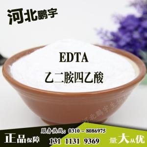 EDTA(乙二胺四乙酸)产品图片
