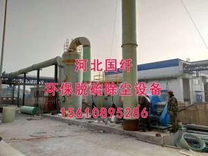 南京砖窑脱硫塔厂家