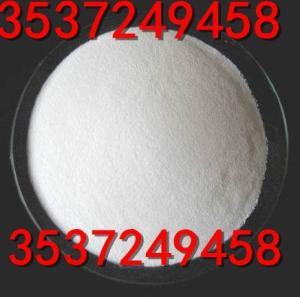 供應環保型阻燃劑十溴二苯乙烷DBDPE