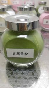 麦苗汁粉120目  速溶 青稞苗汁粉  包邮