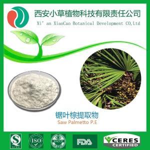 锯叶棕提取物85%现货供应 产品图片
