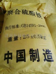 聚合硫酸铁 产品图片