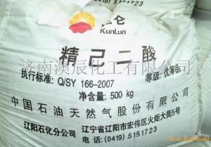 主营辽化,华鲁恒升牌己二酸-25公斤小包己二酸价格