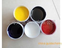 玻璃表面丝印油墨产品图片