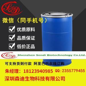 1,3-二甲基丙撑脲厂家 南京N,N-二甲基丙烯基脲价格产品图片