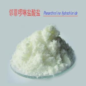 邻菲啰啉盐酸盐