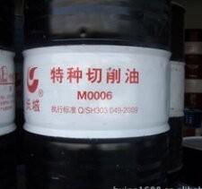 切削油生产