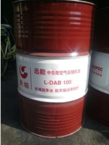 空气压缩机油生产厂家产品图片