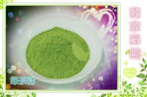 绿茶提取物  绿茶粉生产 代加工 OEM ODM代加工