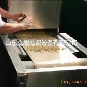 大豆干燥机 带式干燥设备 微波干燥设备