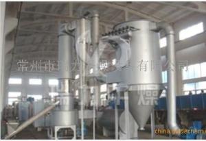 肟草酮干燥机  肟草酮干燥设备