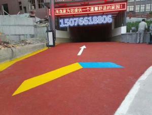 环氧地坪防腐漆 防腐耐磨地坪漆厂家