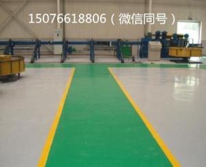环氧地坪报价 环氧树脂地坪 环氧防静电地坪厂家