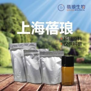 三氯生 玉洁新 玉洁纯 卫洁灵 DP300 1kg袋 防腐 抗菌 产品图片