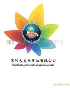 深圳长天润滑油有限公司公司logo