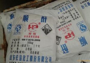 山东顺酐现货供应含量99.5% 产品图片