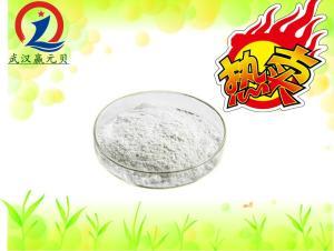 7-表-10-脱乙酰基紫杉醇78432-77-6 产品图片